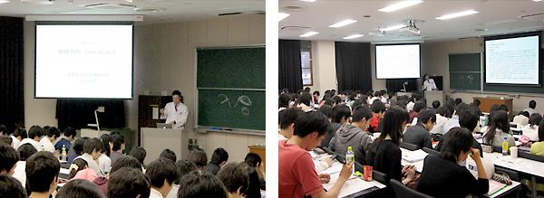 第3教授として就任