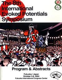 第8回国際誘発電位シンポジウムポスター